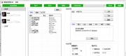 [易语言源码]微信智能管理系统开源