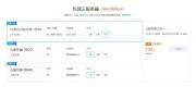 腾讯云35岁以内可购买2h4g6m轻量级服务器4年!