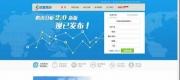 多用户网站访客QQ获取系统访客QQ统计系统6月最新版,含代理平台