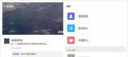 低仿微信端UI的个人朋友圈主题 WXUI For Typecho~