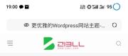 WordPress主题Zibll v4.2.3去授权