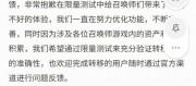 王者荣耀开放系统角色转移测试名额 10点发放10万名额