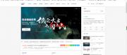 极致美观2020最新emlog整站博客资源网PHP源码(附250+数据)