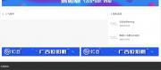 emlog仿小刀娱乐网模板(多广告位版)已经测试可运营