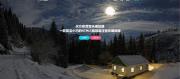 首发 天方夜谭音乐播放器免授权版(网站音乐播放器代码提供站)
