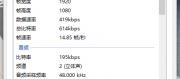 【精品资源】2020最新详细0基础建站教程