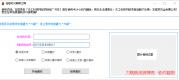 [精品软件]QQ刷屏工具,骂骗子必备神器