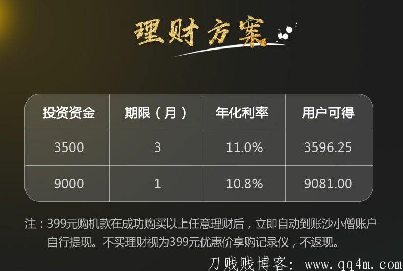 QQ图片20171029150016.jpg