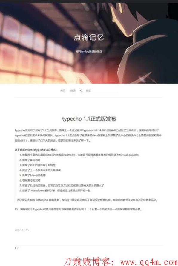 超级截屏_20171228_221230.png