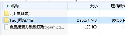 卡盟娱乐网大量广告位源码打包 非常给力