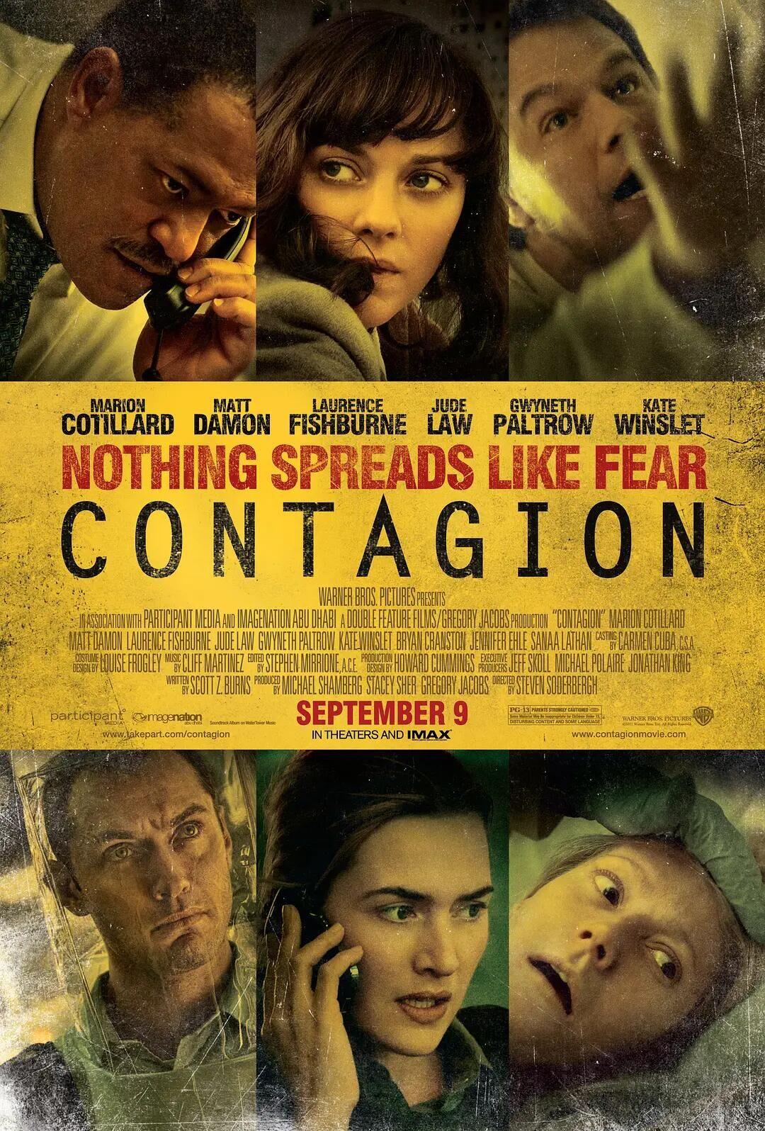『电影推荐』传染病 (2011)