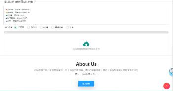 简易图床网站源码