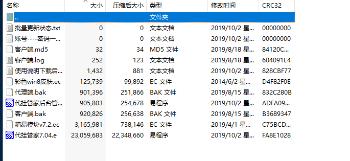 代挂管家v7.05+后台管理易语言开源