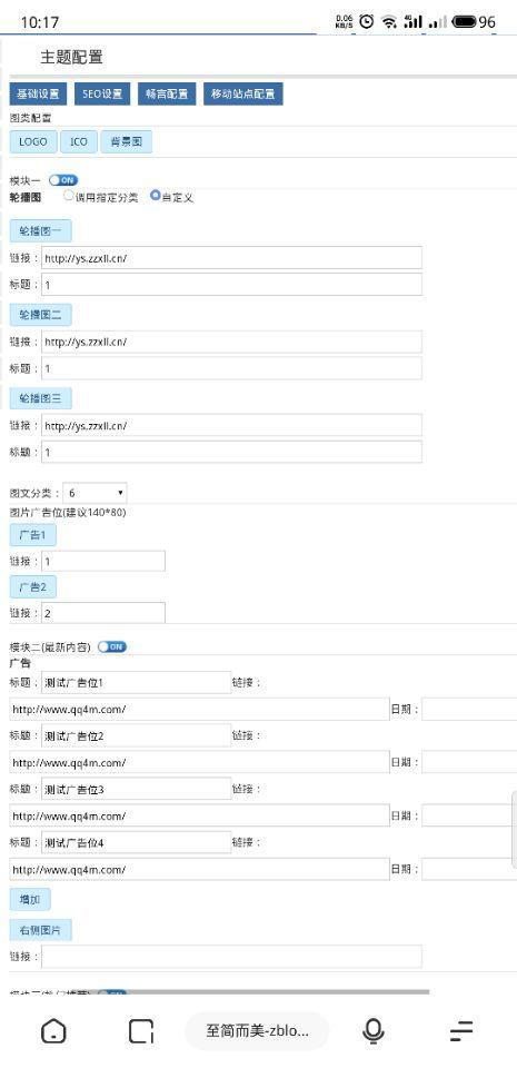 最新版zblog仿小K娱乐网源码开源版