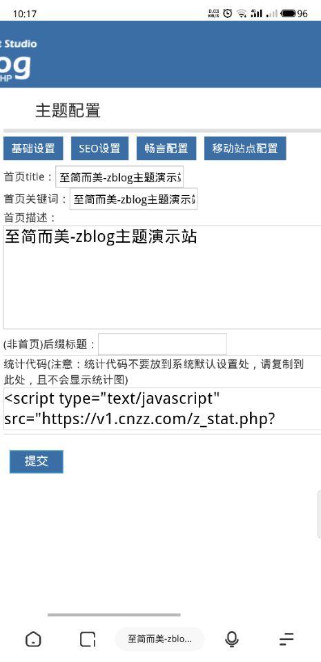 【免费送】zblog仿小k资源模板面世啦! 公告 PHP 博客模板 网站源码 源码 php源码 模板 第3张