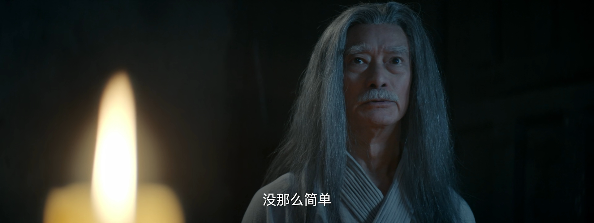 奇门遁甲H265版HD国语中字
