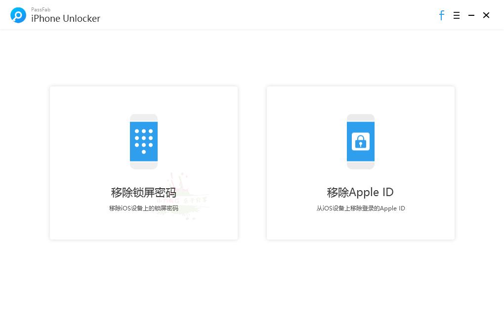 苹果手机解锁神器PassFab,苹果手机解锁神器PassFab  第1张,第1张