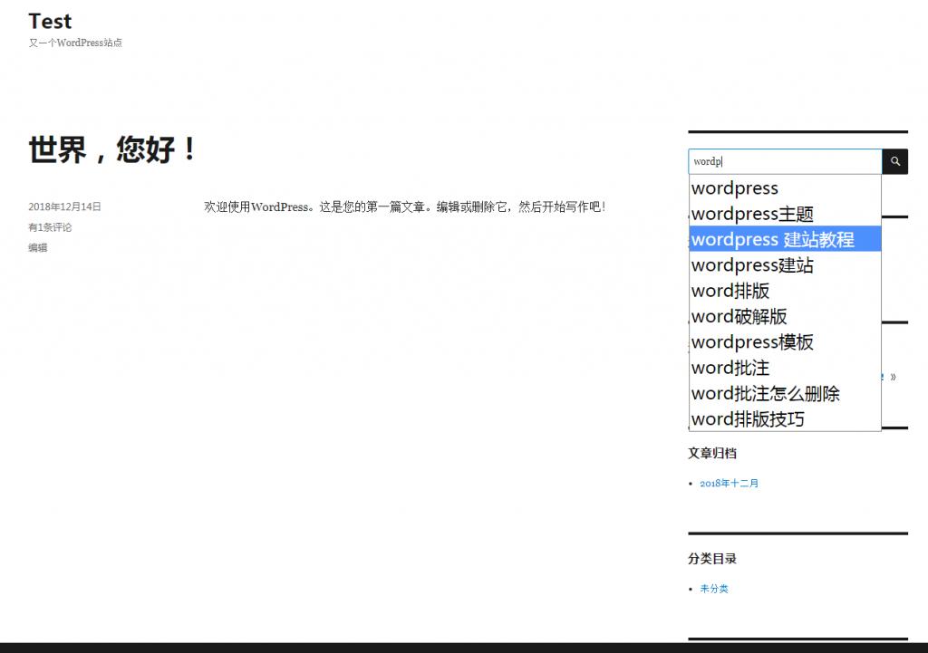 openSug.js