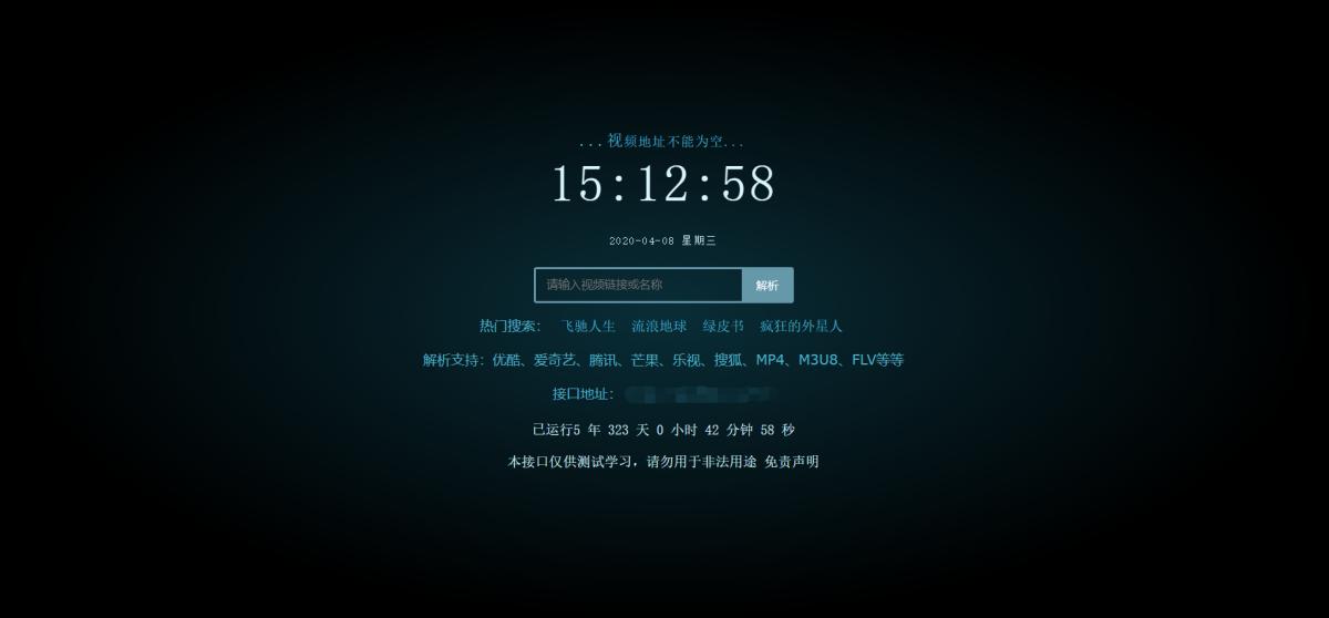 新版XyPlayer4.0源码 手机版无弹窗广告视频二次解析vip,新版XyPlayer4.0源码 手机版无弹窗广告视频二次解析vip  第1张,第1张
