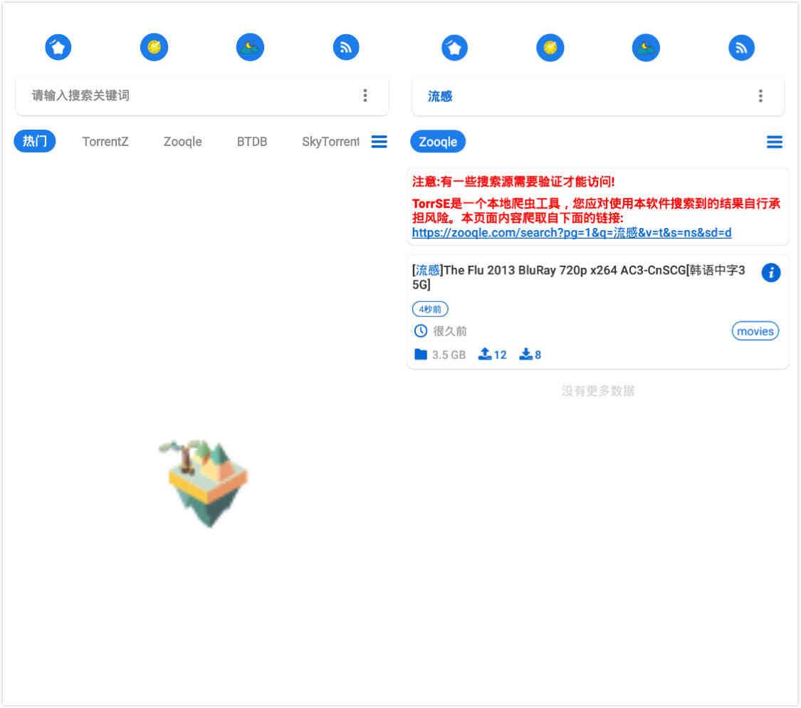 TorrSE磁力搜索工具 一款不错的磁力搜索工具,ce921589089409.jpg,第1张