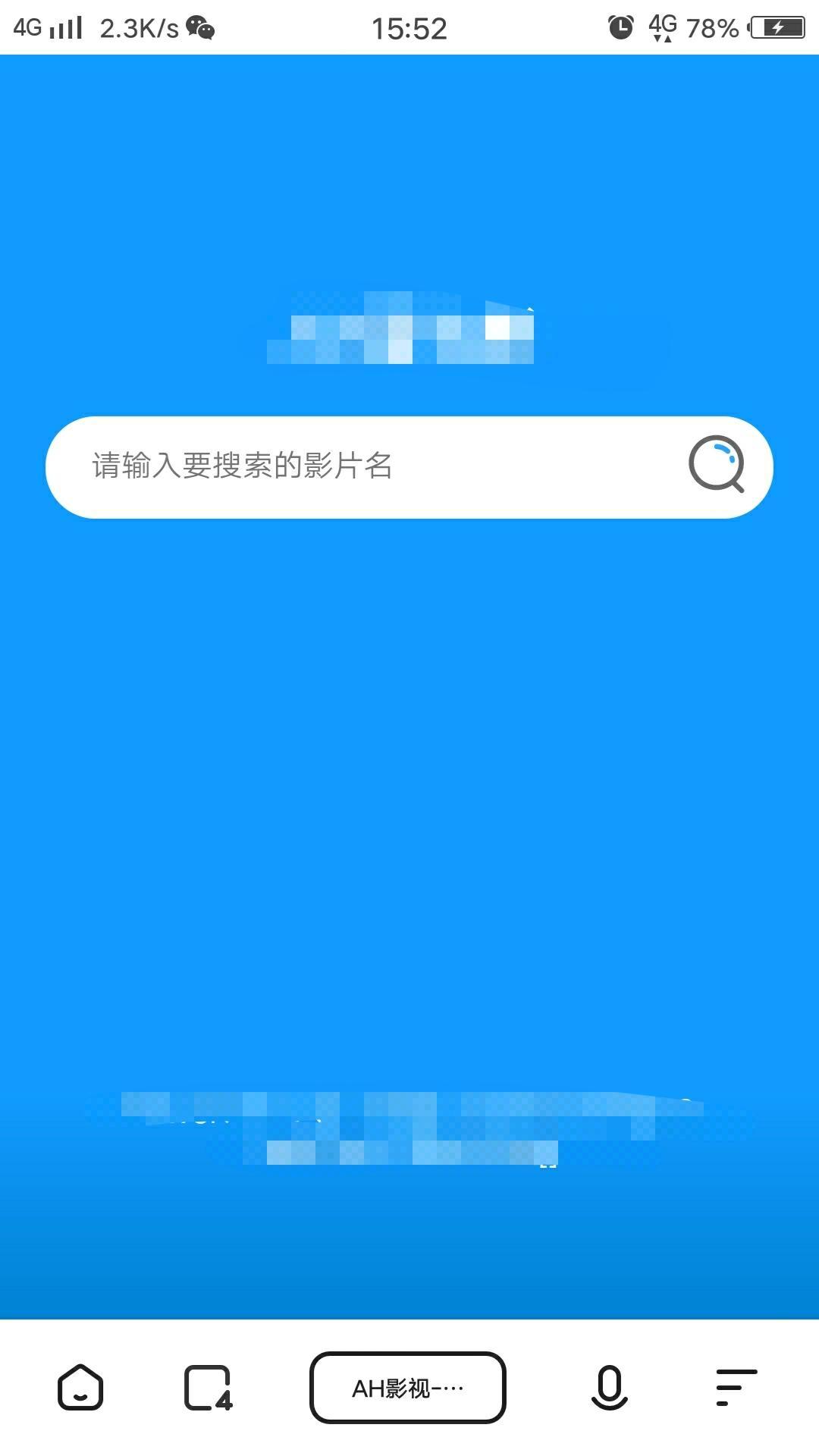 低调影视搜 源码,网站源码,源码,php,HTML,第1张