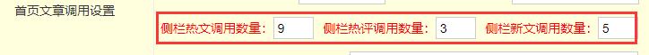 Z-BlogPHP开运锦鲤前来报道(更新说明及操作教程,必看文章) 第1张