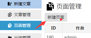 Z-BlogPHP开运锦鲤前来报道(更新说明及操作教程,必看文章) 第17张