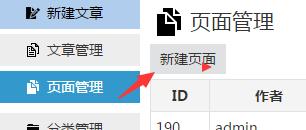 Z-BlogPHP旗舰主题开运锦鲤前来报道,Z-BlogPHP开运锦鲤前来报道(更新说明及操作教程,必看文章) 第17张,博客模板,免费,教程,资源,php,模板,QQ,第22张
