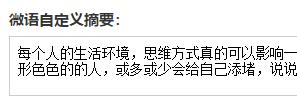 Z-BlogPHP开运锦鲤前来报道(更新说明及操作教程,必看文章) 第23张