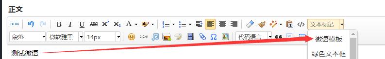 Z-BlogPHP旗舰主题开运锦鲤前来报道,Z-BlogPHP开运锦鲤前来报道(更新说明及操作教程,必看文章) 第22张,博客模板,免费,教程,资源,php,模板,QQ,第27张