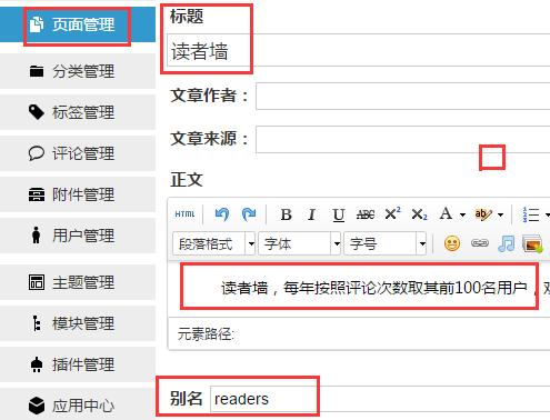 Z-BlogPHP开运锦鲤前来报道(更新说明及操作教程,必看文章) 第24张