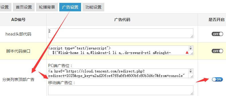 Z-BlogPHP开运锦鲤前来报道(更新说明及操作教程,必看文章) 第27张