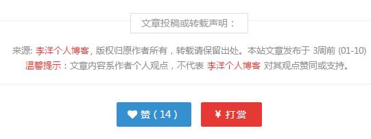 Z-BlogPHP旗舰主题开运锦鲤前来报道,Z-BlogPHP开运锦鲤前来报道(更新说明及操作教程,必看文章) 第29张,博客模板,免费,教程,资源,php,模板,QQ,第34张