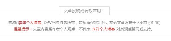 Z-BlogPHP开运锦鲤前来报道(更新说明及操作教程,必看文章) 第38张