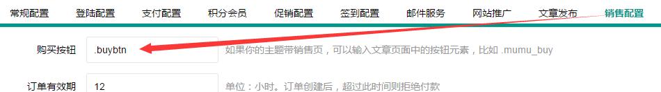 Z-BlogPHP开运锦鲤前来报道(更新说明及操作教程,必看文章) 第43张