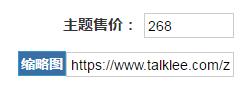 Z-BlogPHP开运锦鲤前来报道(更新说明及操作教程,必看文章) 第50张