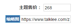 Z-BlogPHP旗舰主题开运锦鲤前来报道,Z-BlogPHP开运锦鲤前来报道(更新说明及操作教程,必看文章) 第50张,博客模板,免费,教程,资源,php,模板,QQ,第57张