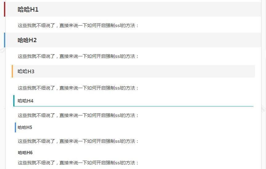 Z-BlogPHP开运锦鲤前来报道(更新说明及操作教程,必看文章) 第51张