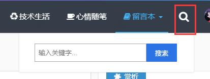 Z-BlogPHP旗舰主题开运锦鲤前来报道,Z-BlogPHP开运锦鲤前来报道(更新说明及操作教程,必看文章) 第52张,博客模板,免费,教程,资源,php,模板,QQ,第59张