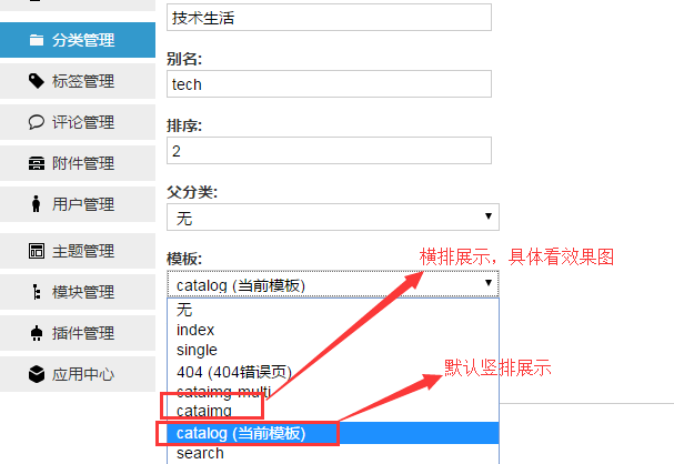 Z-BlogPHP旗舰主题开运锦鲤前来报道,Z-BlogPHP开运锦鲤前来报道(更新说明及操作教程,必看文章) 第55张,博客模板,免费,教程,资源,php,模板,QQ,第62张