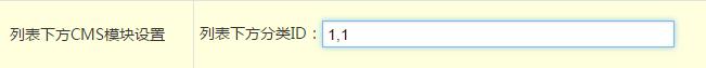 Z-BlogPHP旗舰主题开运锦鲤前来报道,Z-BlogPHP开运锦鲤前来报道(更新说明及操作教程,必看文章) 第68张,博客模板,免费,教程,资源,php,模板,QQ,第75张