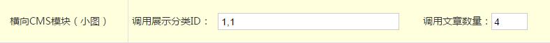 Z-BlogPHP旗舰主题开运锦鲤前来报道,Z-BlogPHP开运锦鲤前来报道(更新说明及操作教程,必看文章) 第73张,博客模板,免费,教程,资源,php,模板,QQ,第80张