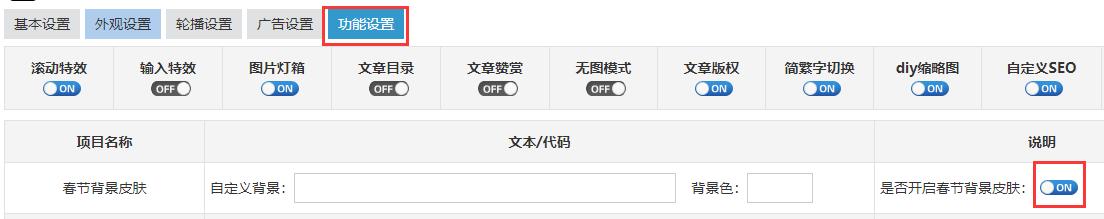 个人博客《mxlee》zblog主题-梦想家(精品推荐),李洋个人博客《mxlee》zblog主题-梦想家(精品推荐) 第1张,博客模板,资源,php,模板,QQ,zblog,第1张