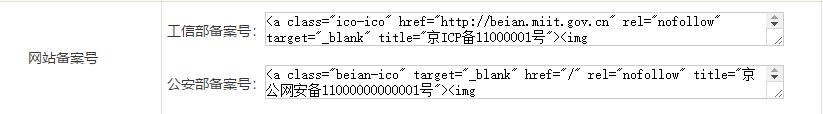 个人博客《mxlee》zblog主题-梦想家(精品推荐),李洋个人博客《mxlee》zblog主题-梦想家(精品推荐) 第2张,博客模板,资源,php,模板,QQ,zblog,第2张