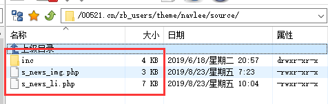 ZBP首款纯网址导航主题(雕刻时光)小众导航模式+常规导航模式,给你想要的!,ZBP首款纯网址导航主题(雕刻时光)小众导航模式+常规导航模式,给你想要的! 第2张,免费,源码,php,模板,工具,第2张