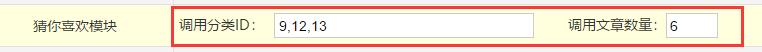ZBP首款纯网址导航主题(雕刻时光)小众导航模式+常规导航模式,给你想要的!,ZBP首款纯网址导航主题(雕刻时光)小众导航模式+常规导航模式,给你想要的! 第8张,免费,源码,php,模板,工具,第12张