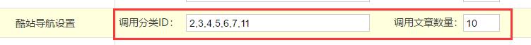 ZBP首款纯网址导航主题(雕刻时光)小众导航模式+常规导航模式,给你想要的!,ZBP首款纯网址导航主题(雕刻时光)小众导航模式+常规导航模式,给你想要的! 第11张,免费,源码,php,模板,工具,第15张