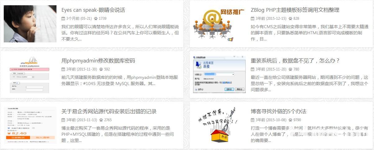 Z-Blog首款微商企业类型主题模板--微商互联(Wslee),Z-Blog首款微商企业类型主题模板--微商互联(Wslee) 第4张,博客模板,免费,模板,QQ,域名,第5张