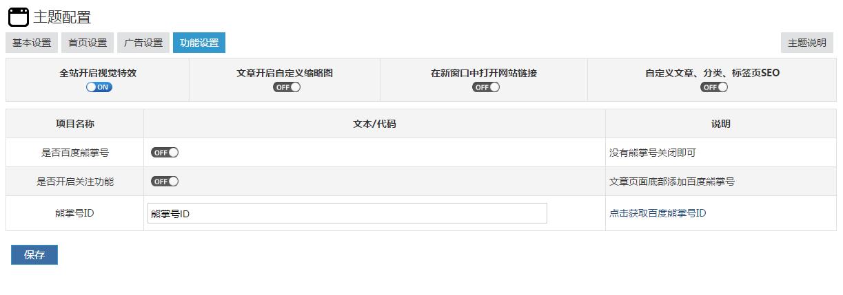 Z-blogPHP个人摄影博客主题模板,李洋首款个人摄影博客主题模板 第5张,博客模板,模板,域名,HTML,第7张