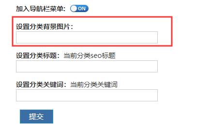 Z-blogPHP《小清新》至简至美个人博客主题模板,自适应加SEO优化,Z-blogPHP《小清新》至简至美个人博客主题模板,自适应加SEO优化 第1张,免费,php,模板,QQ,公告,seo,第1张